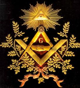 Logo Franc-Maçon